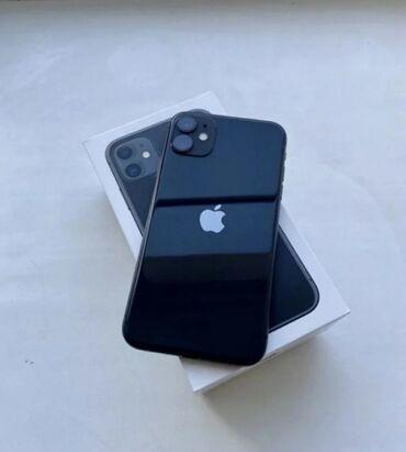 Б/У IPhone 11 512 ГБ Черный