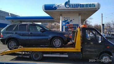 авто такси с выкупом в Кыргызстан: Эвакуатор | С лебедкой, С гидроманипулятором, Со сдвижной платформой Кок-Ой