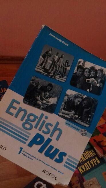 Radna sveska iz engleskog jezika za peti razred osnovne škole, izdavač
