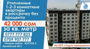 дизайн лого, баннер, фотосессия, видео ролик. в Бишкек - фото 2