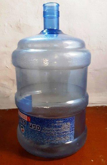 Другие товары для кухни в Таджикистан: Бутыль пластиковая 20 литровая, чистая-использовалась только для воды