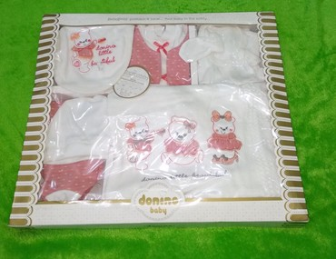 серьги для девочки в Кыргызстан: Подарочный комплект на выписку 10 предметов Турция! для девочки