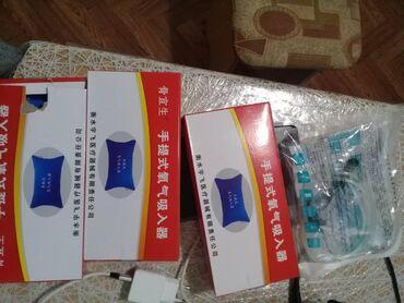 ���������������������� �������������� ������������ - Кыргызстан: Продаю кислородные подушки новые в количестве 3 штук, отдаю за свою