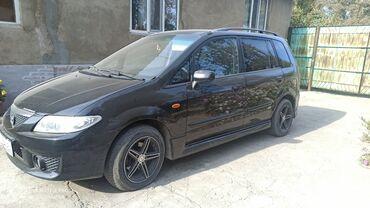 Москва кыргыз кыздар саатына - Кыргызстан: Mazda PREMACY 2 л. 2003   270 км