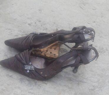 405 объявлений: Другая женская обувь