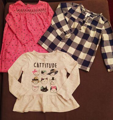 Б/у. 1 платье и 2 кофточки от Carters. Оригинал. Размер 1,5-2г. Цена