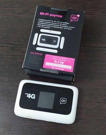 Телефон бишкек купить - Кыргызстан: Продам wi-fi роутер от Нуртелеком. Работает только с зарядкой. Зарядка