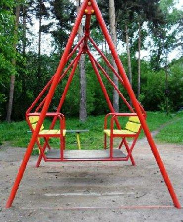 воспитатель детского сада вакансии в Кыргызстан: Групповые качели !!! Качели- лодочки!!! У вас во дворе много детей?