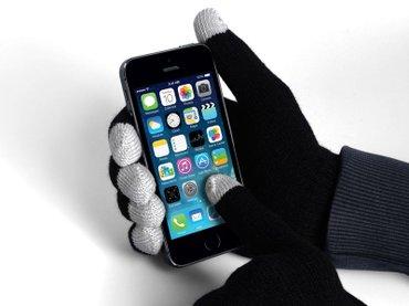 Rukavice za touchscreen ekrane osetljive na dodir. Odlicna - Beograd