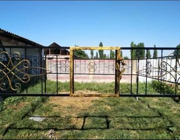 Ритуальные услуги - Кыргызстан: Оградки.изготовление на заказ кованые и простые