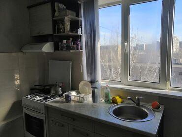 Продажа квартир - 9 - Бишкек: Продается квартира: Южные микрорайоны, 1 комната, 40 кв. м