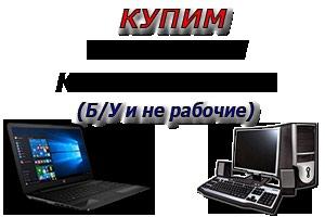 Звоните договоримя.большой опыт в сфере ИТ в Бишкек