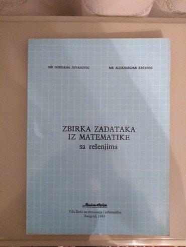Knjiga za višu školu za ekonomiju i informatiku - Leskovac