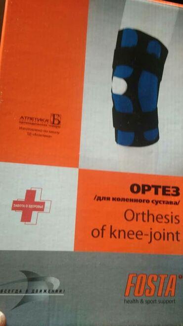 87 объявлений: Коленный ортез предназначен для обеспечения сильной фиксации коленного