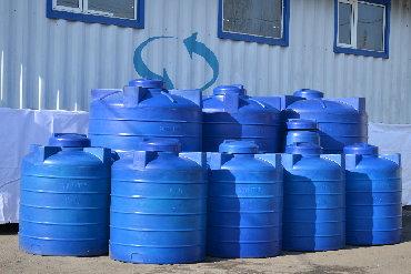 бкз кирпичный завод в Кыргызстан: Продаю бочки, бочкабочки, емкости, резервуары от 400 литров до
