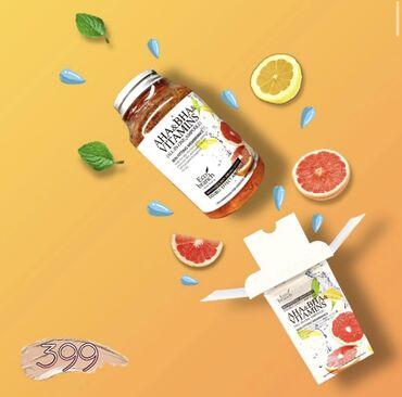 Витаминная освежающая сыворотка Eco branch Aha BHA VitaminsАмпульная