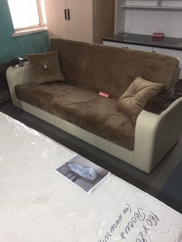 Раскладной диван в Бишкек