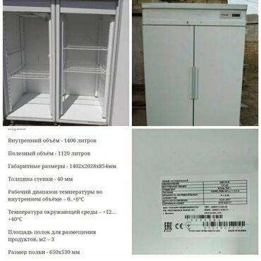 sumqayit obyekt satilir in Azərbaycan   KOMMERSIYA DAŞINMAZ ƏMLAKININ SATIŞI: Soyuducu