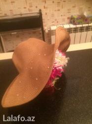 соломенные шляпы в Азербайджан: Женская одежда
