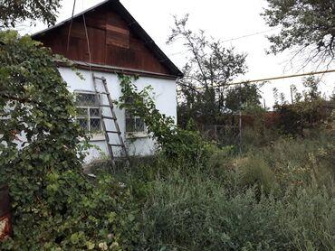 Продам - Бишкек: Продам Дом 39 кв. м, 2 комнаты