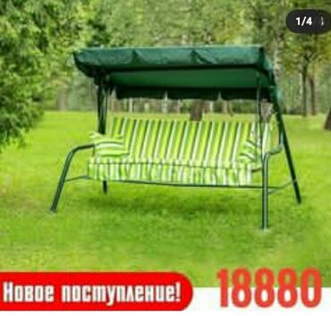 Садовые качели. Производство Белоруссия . Большой выбор . Нагрузка от