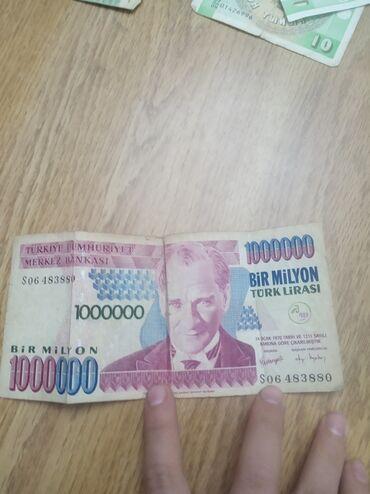 купить бус в рассрочку в Кыргызстан: Купюры