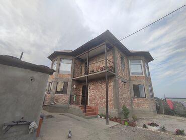 Недвижимость - Тынчтык: 300 кв. м 6 комнат, Евроремонт, Парковка, Забор, огорожен