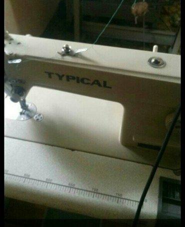 Продаю швейная машинка состояние в Бишкек