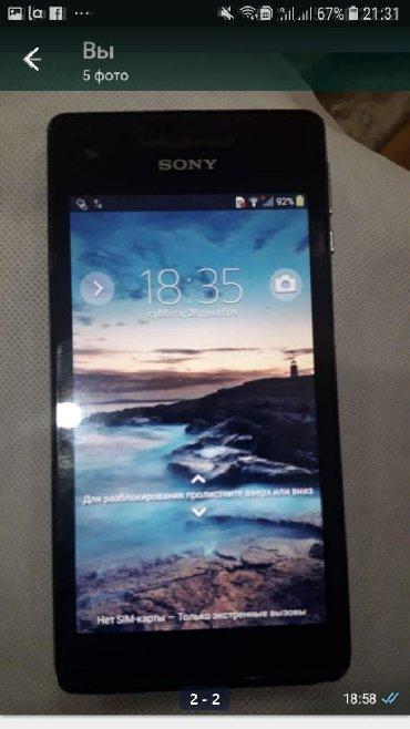 sony z3 compact - Azərbaycan: Телефон Sony в рабочем состоянии