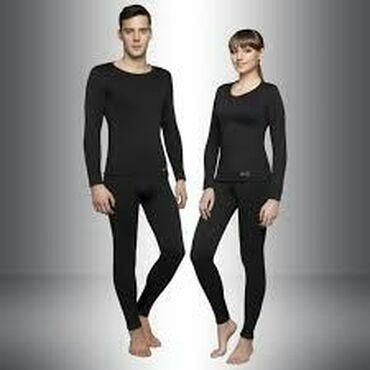 Женское и мужское термо-белье.Отличного качества.распродажа