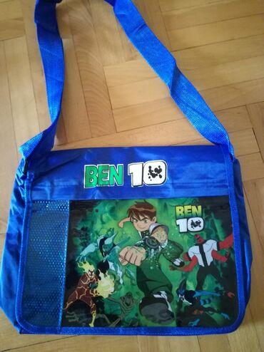 Za decu | Bajina Basta: Nova decija torba
