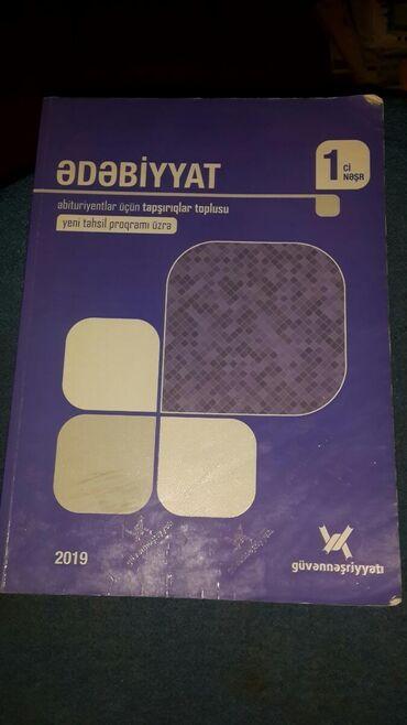 metbex perdeleri 2019 - Azərbaycan: Test 2019