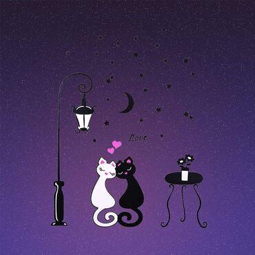 Cat love Dimenzije 75 x 75cm Cena 750 dinara