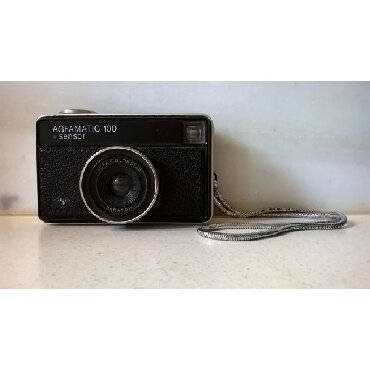 VIntage 1970's Camera - AGFAMATIC 100 sensorΜεταχειρισμένη σε καλή