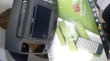 usb led traka za tv - Azərbaycan: Ela veziyetdedir.Android,DVD,Radio,Mp3,TV, USB,AUX,Navigator,GPS