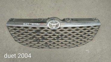 Продам Toyota Duet решетка радиатора. в Бишкек