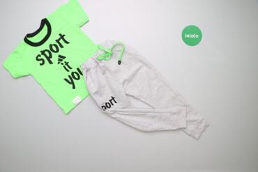 """Дитячий костюм Sport it you бренду """"Наталі""""    Довжина футболки: 41 см"""