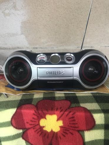 Na prodaju Philips radio kasetofon az 2535 u odlicnom stanju veoma jak - Belgrade