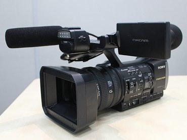 Продаю профессиональную видеокамеру Sony HXR-NX3/E в максимальной