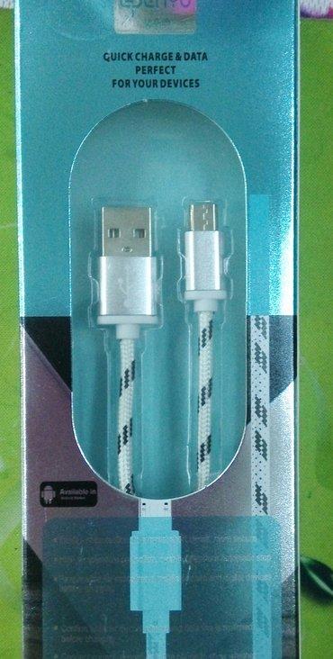 шнур-для-ноутбука в Кыргызстан: USB - micro USB шнур для зарядки и передачи данных. Все товары