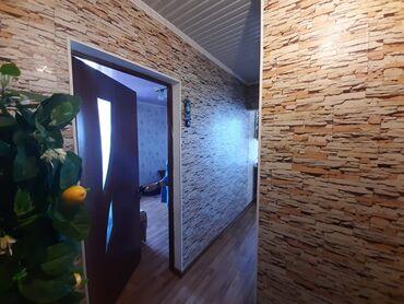 Семена и уличные растения - Сокулук: Продается квартира 1ком на втором этаже в селе Сокулук имеется огород