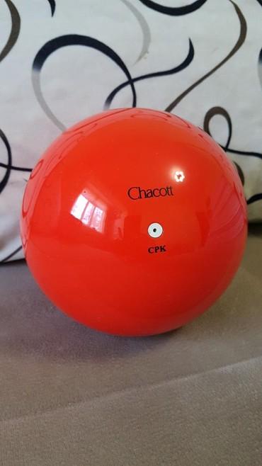 Мячи - Бишкек: Мяч Chacott гимнастический. Размер 15 см. НОВЫЙ!