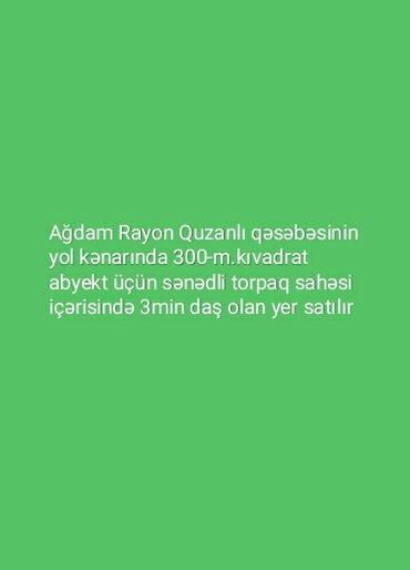 44 elan   DAŞINMAZ ƏMLAK: Ağdam Rayon Quzanlı qəsəbəsinin yol kənarında 300m.kıvadrat abyekt