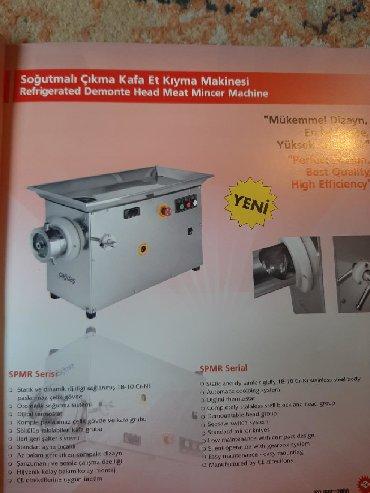 Оборудование для бизнеса в Бишкек: Мясорубка на заказ с турции без посредников прямо от производителя