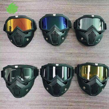 тканевые маски для лица бишкек in Кыргызстан   УХОД ЗА ТЕЛОМ: Ветрозащитная маска 2в1 Использование: катание на лыжах, сноуборде, ал