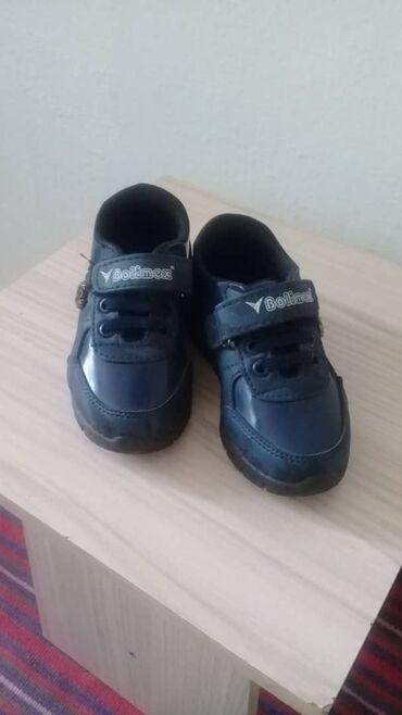 Турецкий обувь как новый пару раз одевали