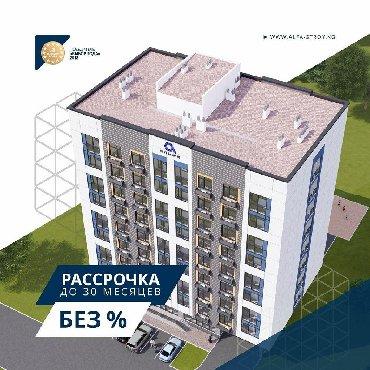 Квартиры - Бишкек: Продается квартира: 1 комната, 32 кв. м