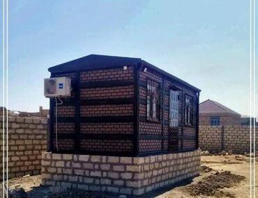 axtarışı - Azərbaycan: Daşinan beton evlerin sifarisiDasinan Beton Evler.Eger sizde ferqli
