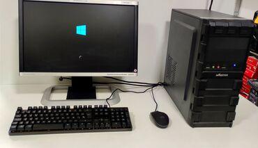 пк бишкек in Кыргызстан | ДРУГИЕ КОМПЛЕКТУЮЩИЕ: Четырех ядерный компьютер в полном комплекте для работы и учебы, можно