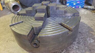 токарные патроны в Кыргызстан: Продаю 4х кулачковый патрон, диаметр 400мм. Состояние идеальное